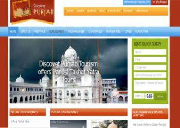 Discover Punjab